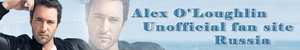 Alex O'Loughlin Unofficial fansite Russia